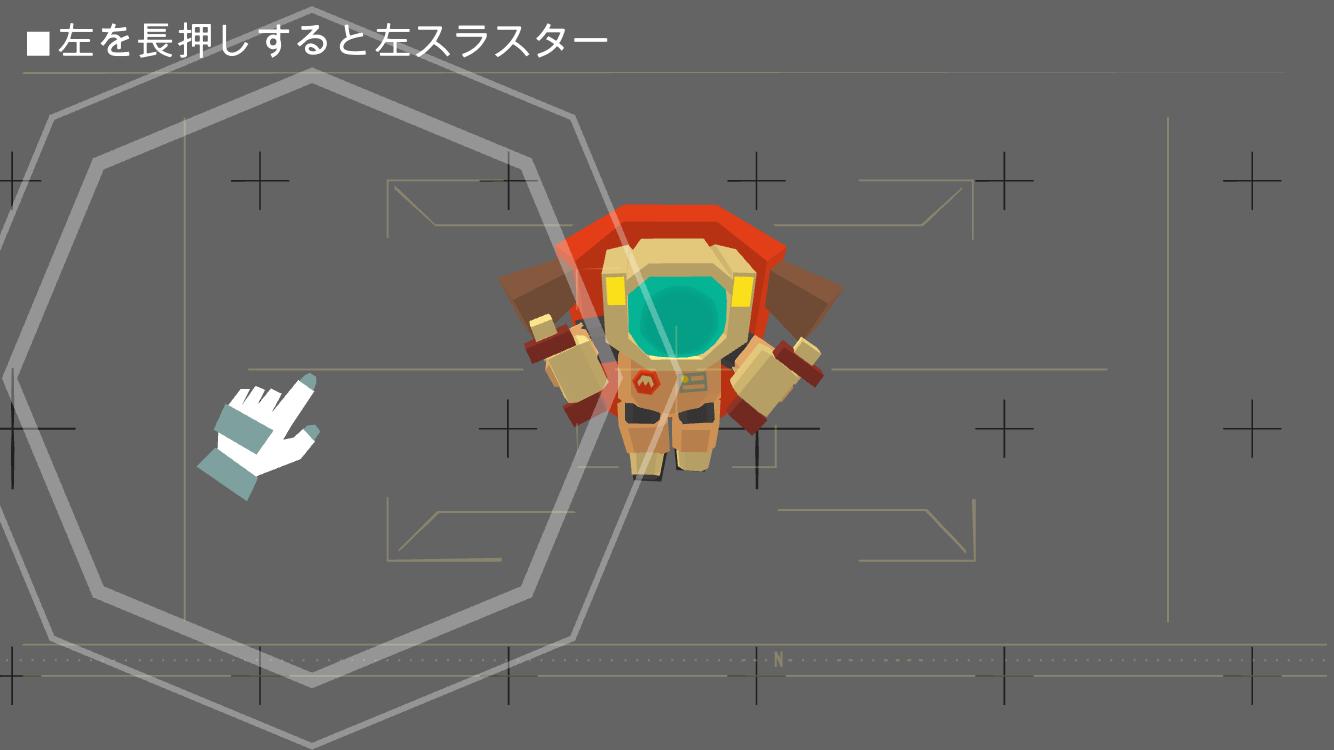 androidアプリ Mars: Mars攻略スクリーンショット2