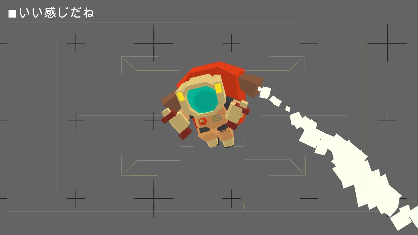 Mars: Mars androidアプリスクリーンショット2