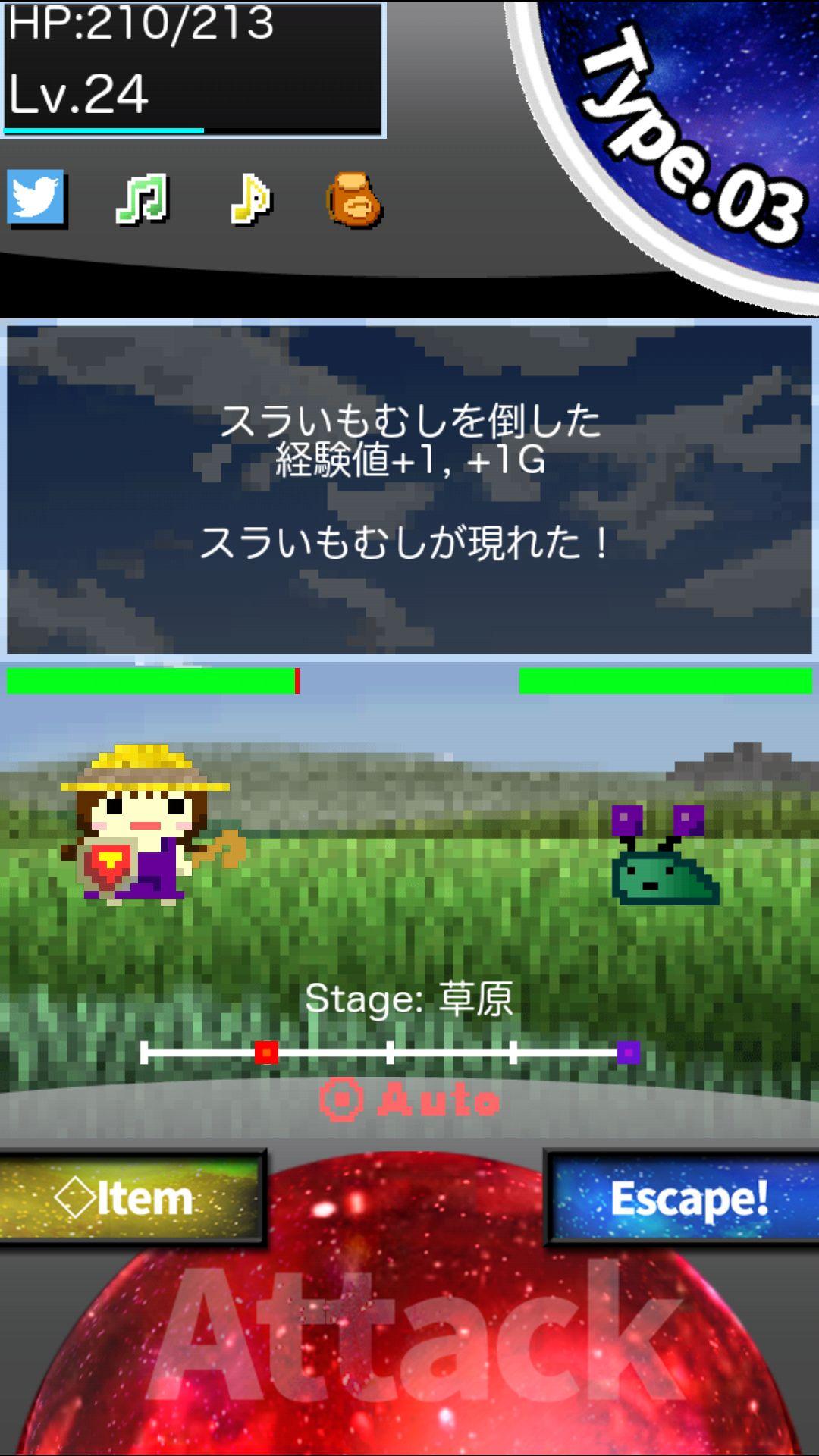 androidアプリ レベルゲーム攻略スクリーンショット3