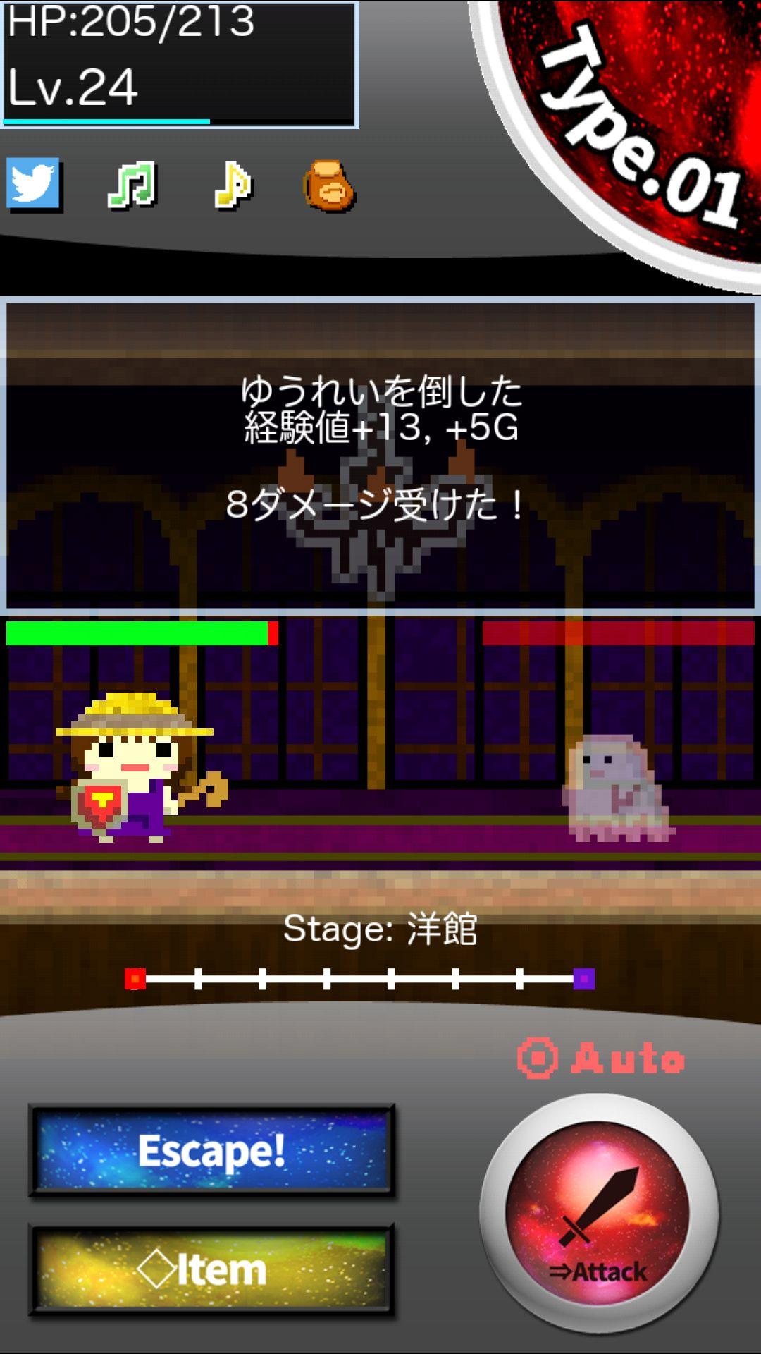 レベルゲーム androidアプリスクリーンショット1
