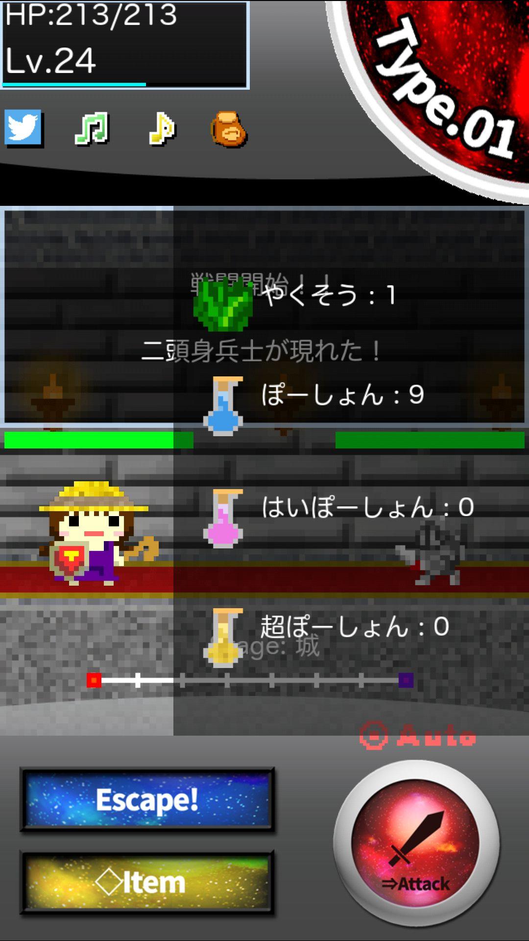 レベルゲーム androidアプリスクリーンショット3