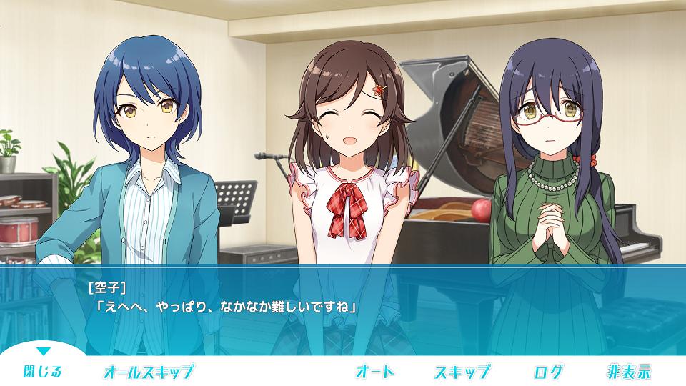 アイドルコネクト-AsteriskLive- androidアプリスクリーンショット2
