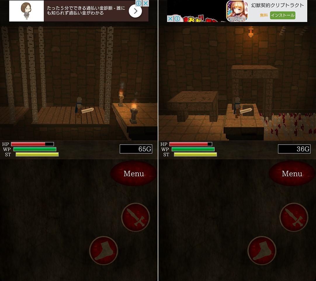 〜Labyrinth〜 androidアプリスクリーンショット2