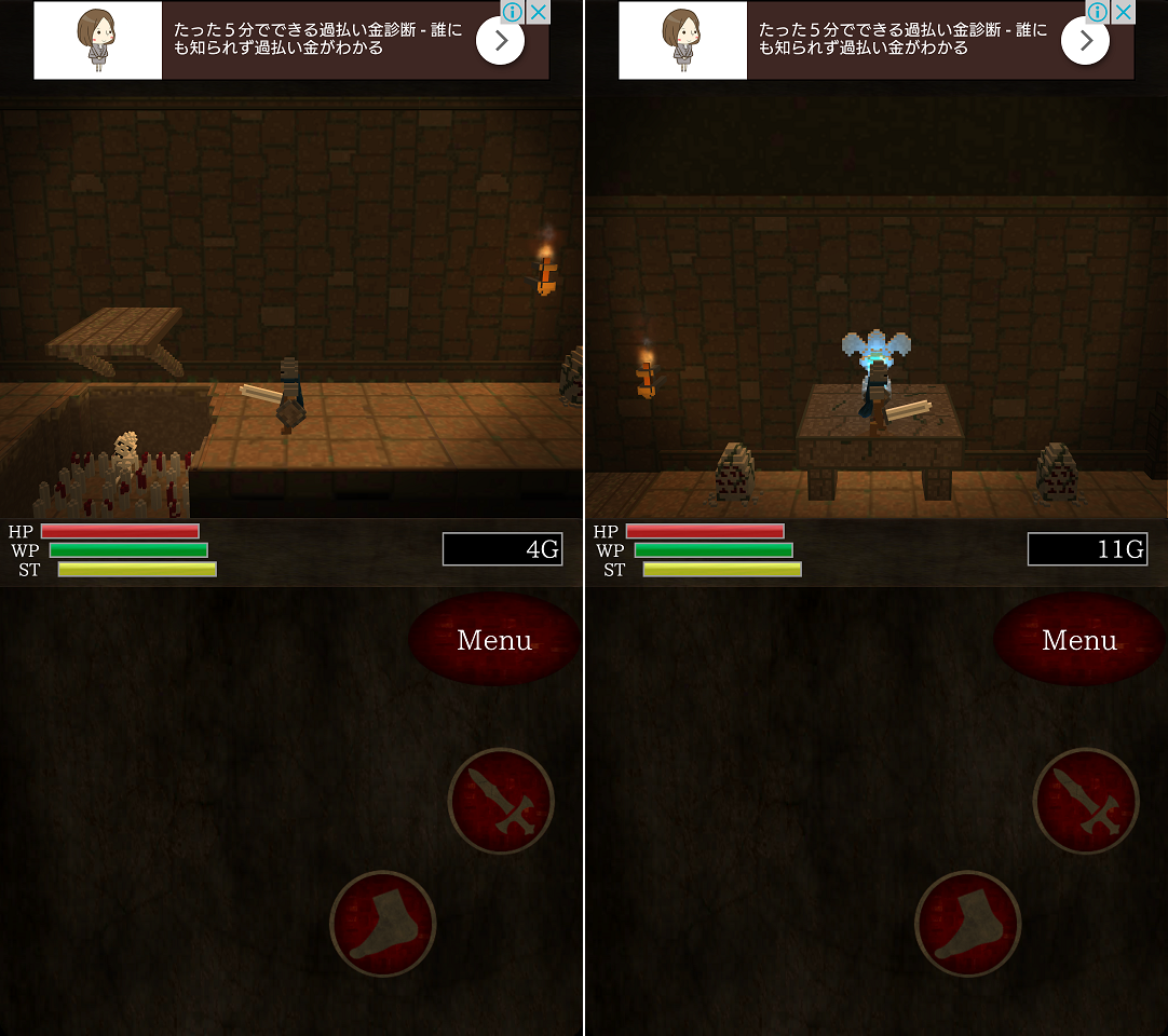 〜Labyrinth〜 androidアプリスクリーンショット3