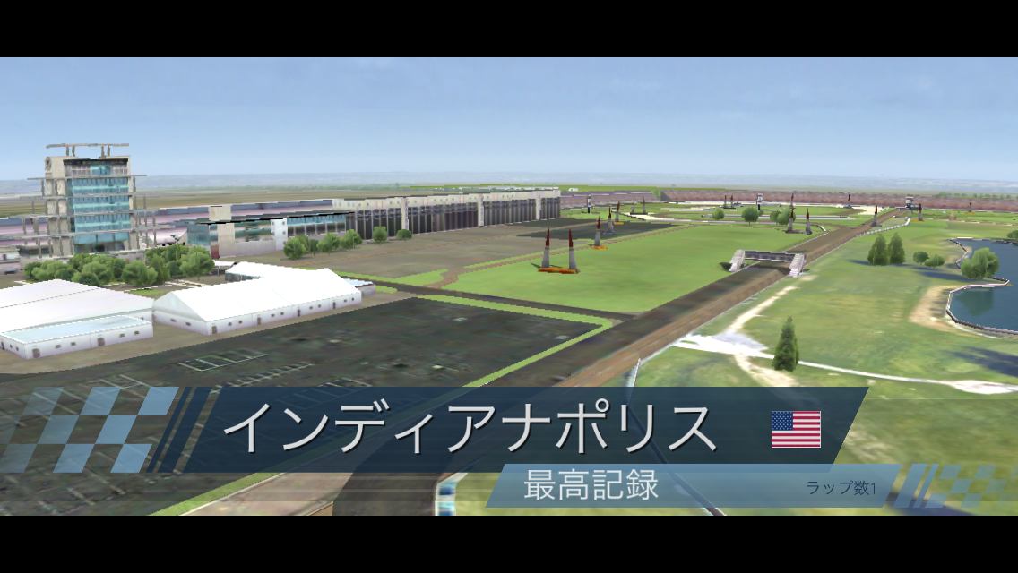 androidアプリ Red Bull Air Race 2攻略スクリーンショット2