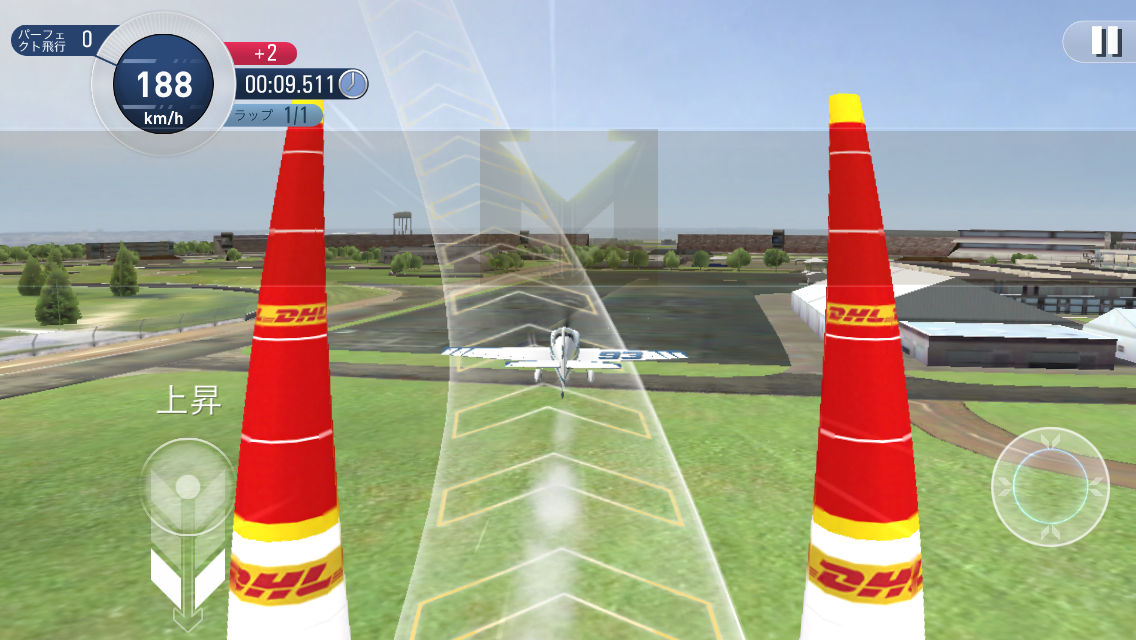 androidアプリ Red Bull Air Race 2攻略スクリーンショット3