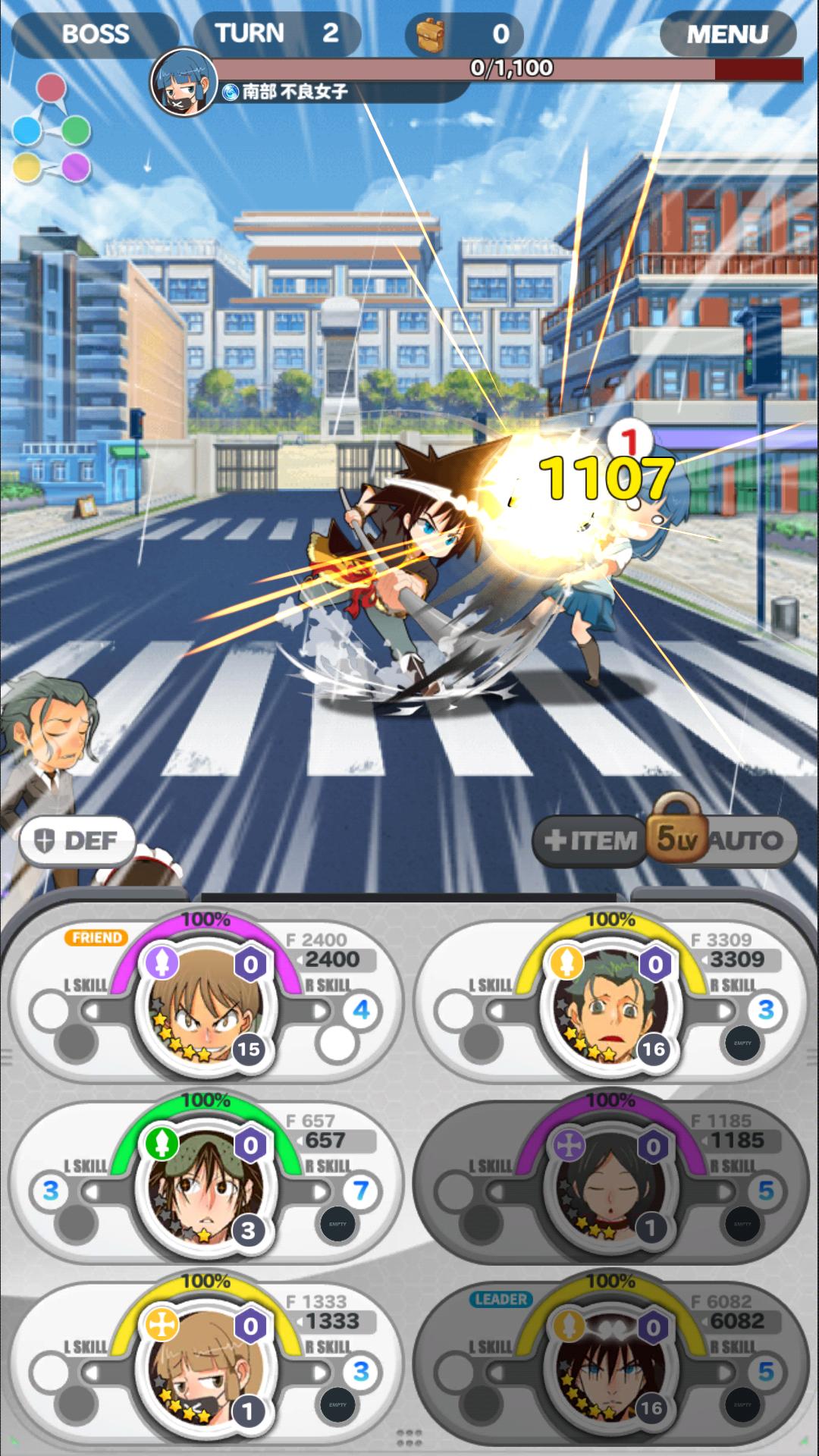 androidアプリ God of Highschool (ゴッドオブハイスクール)攻略スクリーンショット4