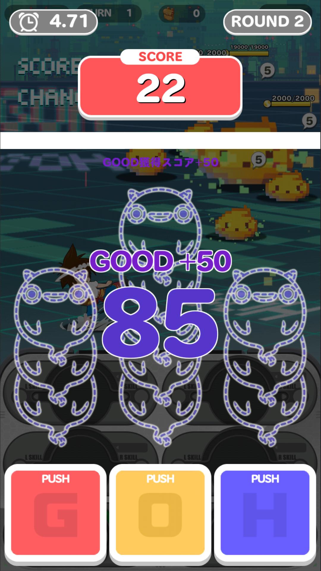 androidアプリ God of Highschool (ゴッドオブハイスクール)攻略スクリーンショット6