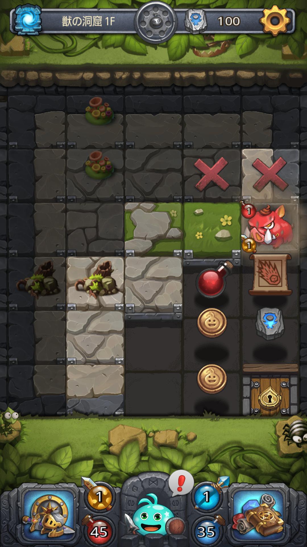 androidアプリ ダンジョンズ&ガンボル(Gumballs & Dungeons)攻略スクリーンショット3