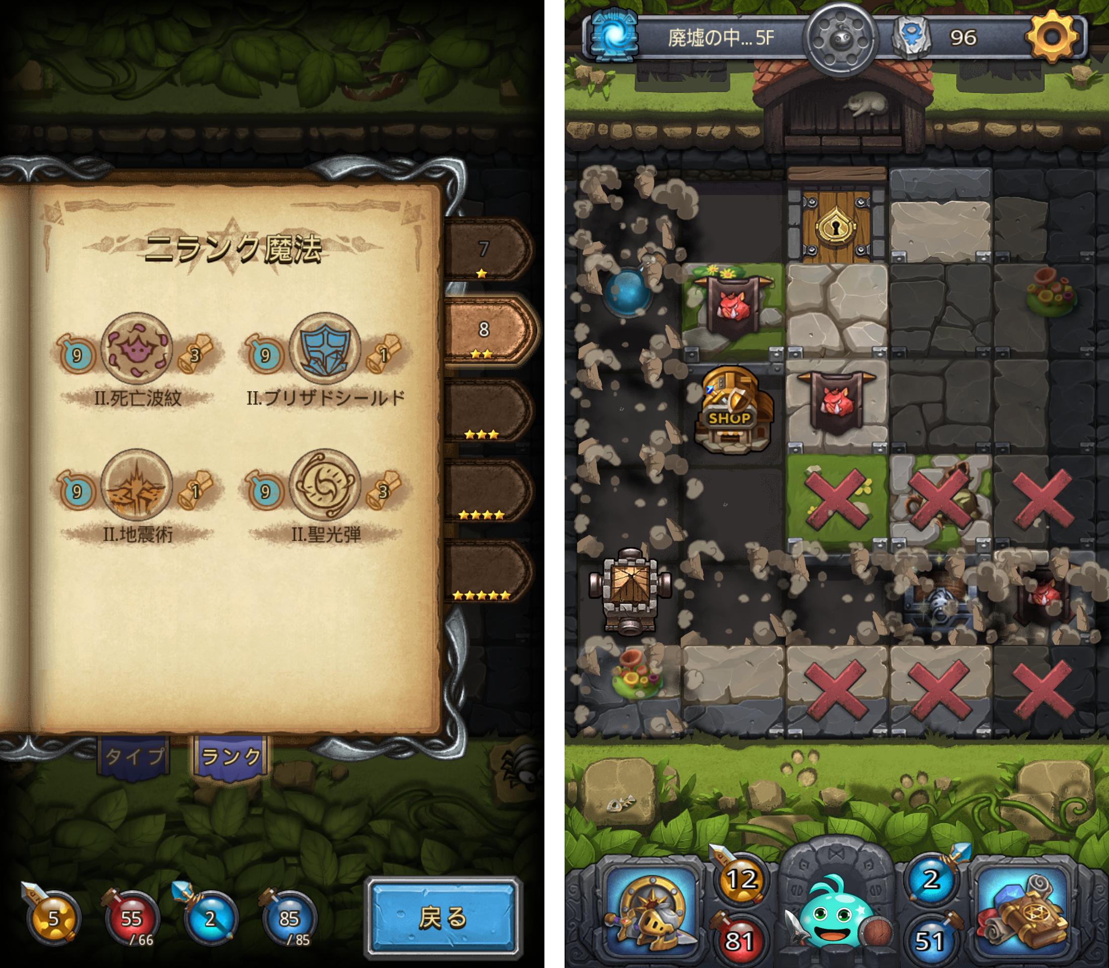 androidアプリ ダンジョンズ&ガンボル(Gumballs & Dungeons)攻略スクリーンショット4