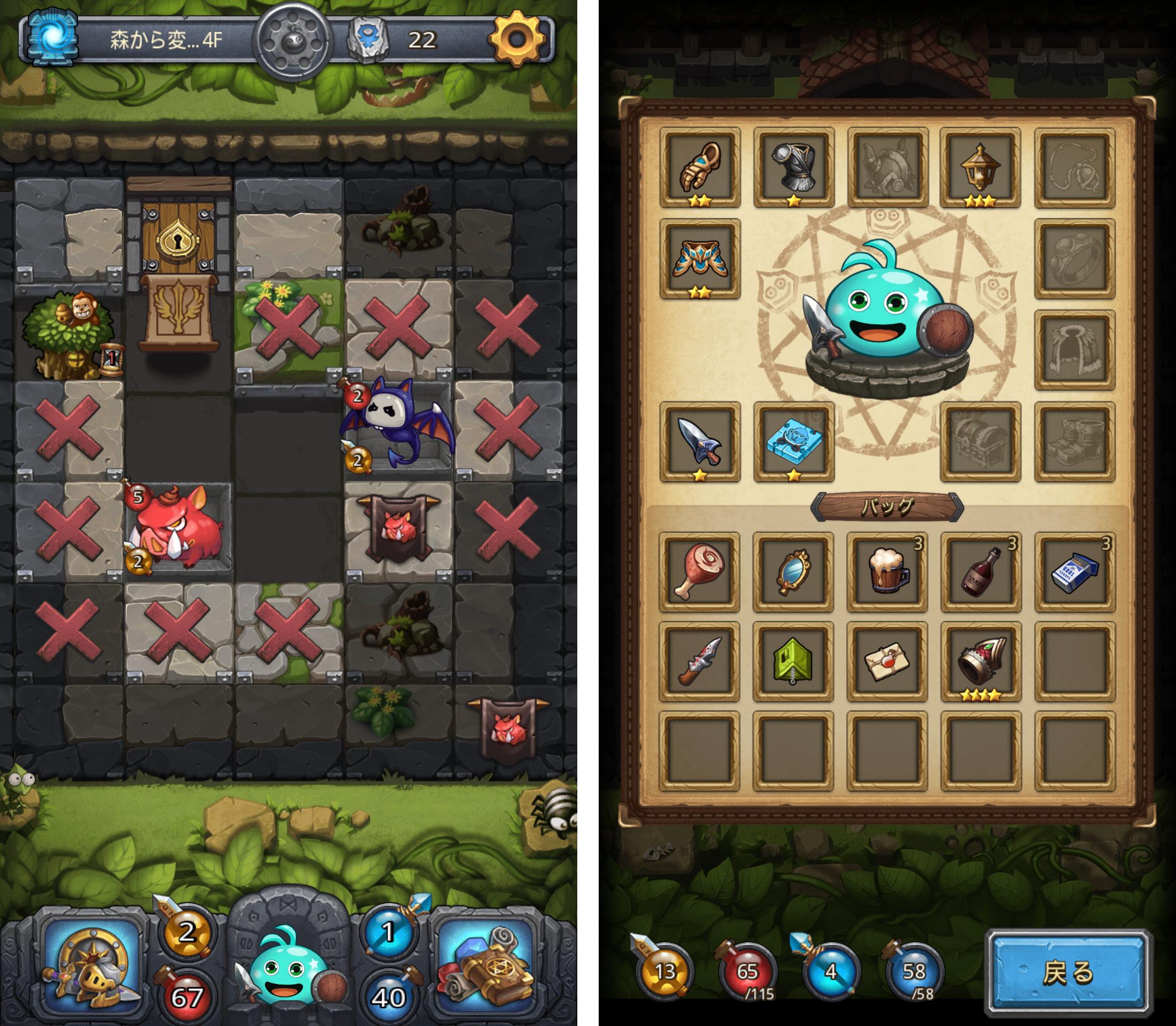 ダンジョンズ&ガンボル(Gumballs & Dungeons) androidアプリスクリーンショット1