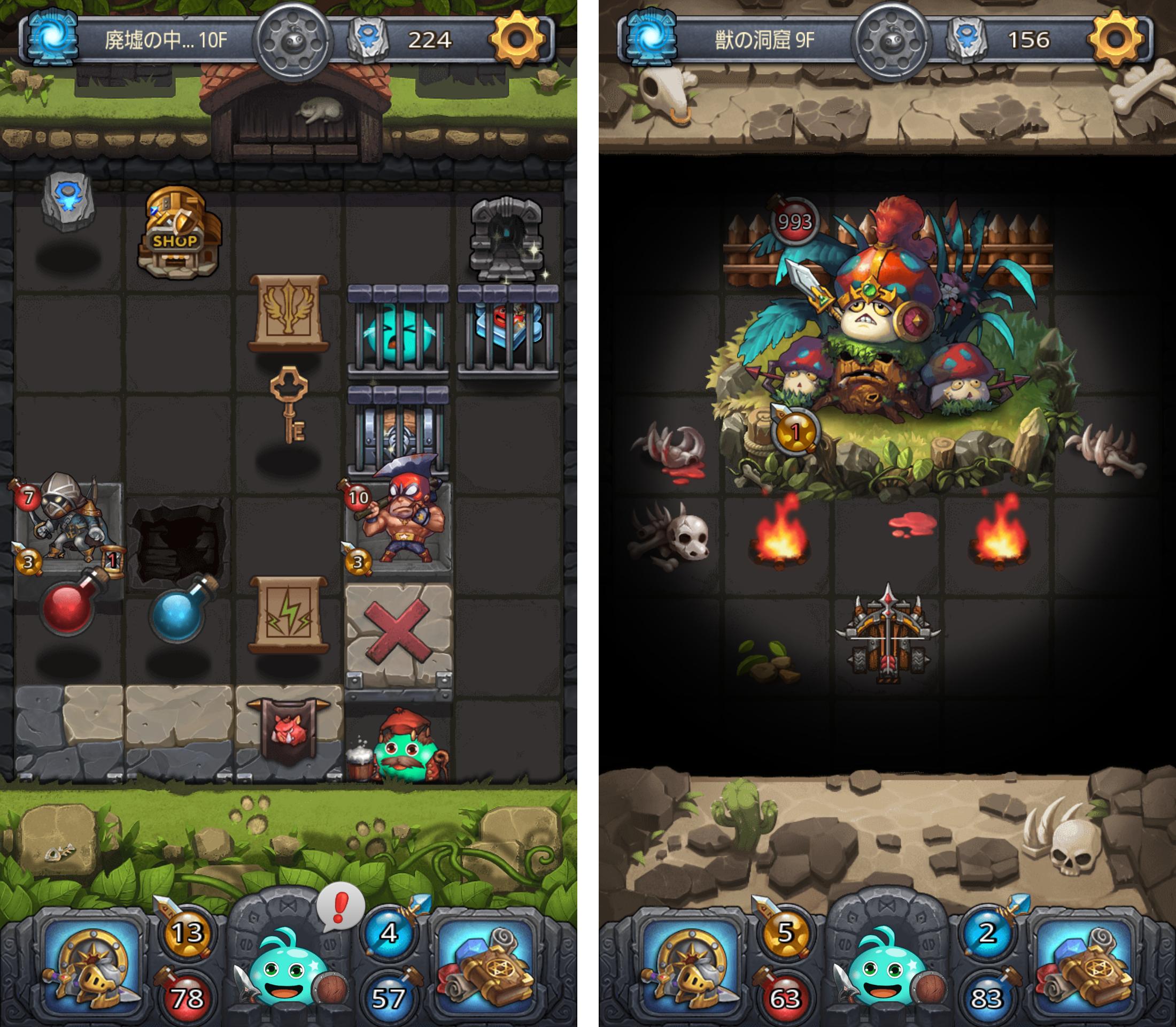 ダンジョンズ&ガンボル(Gumballs & Dungeons) androidアプリスクリーンショット2