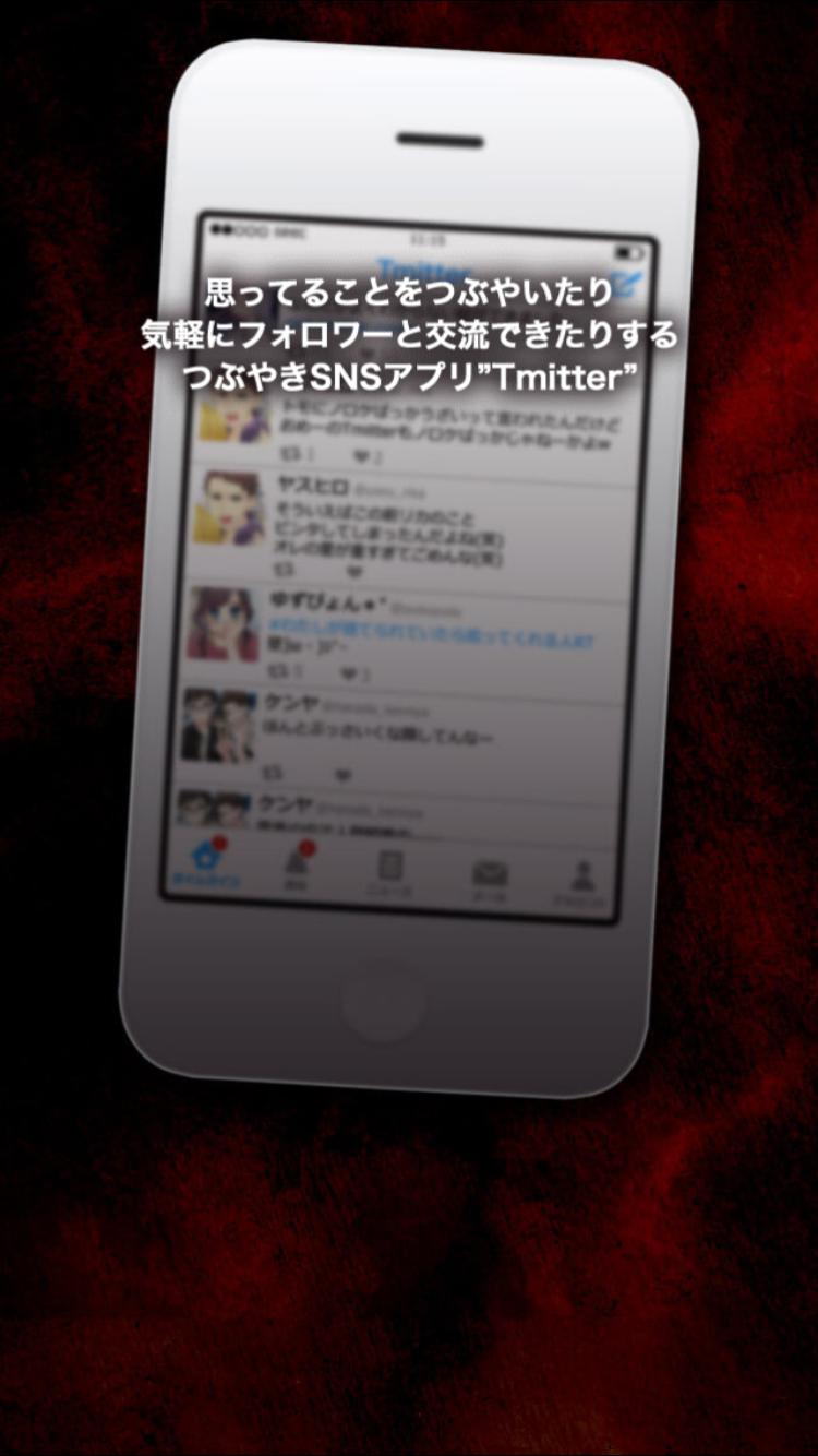 androidアプリ 炎上なう攻略スクリーンショット1
