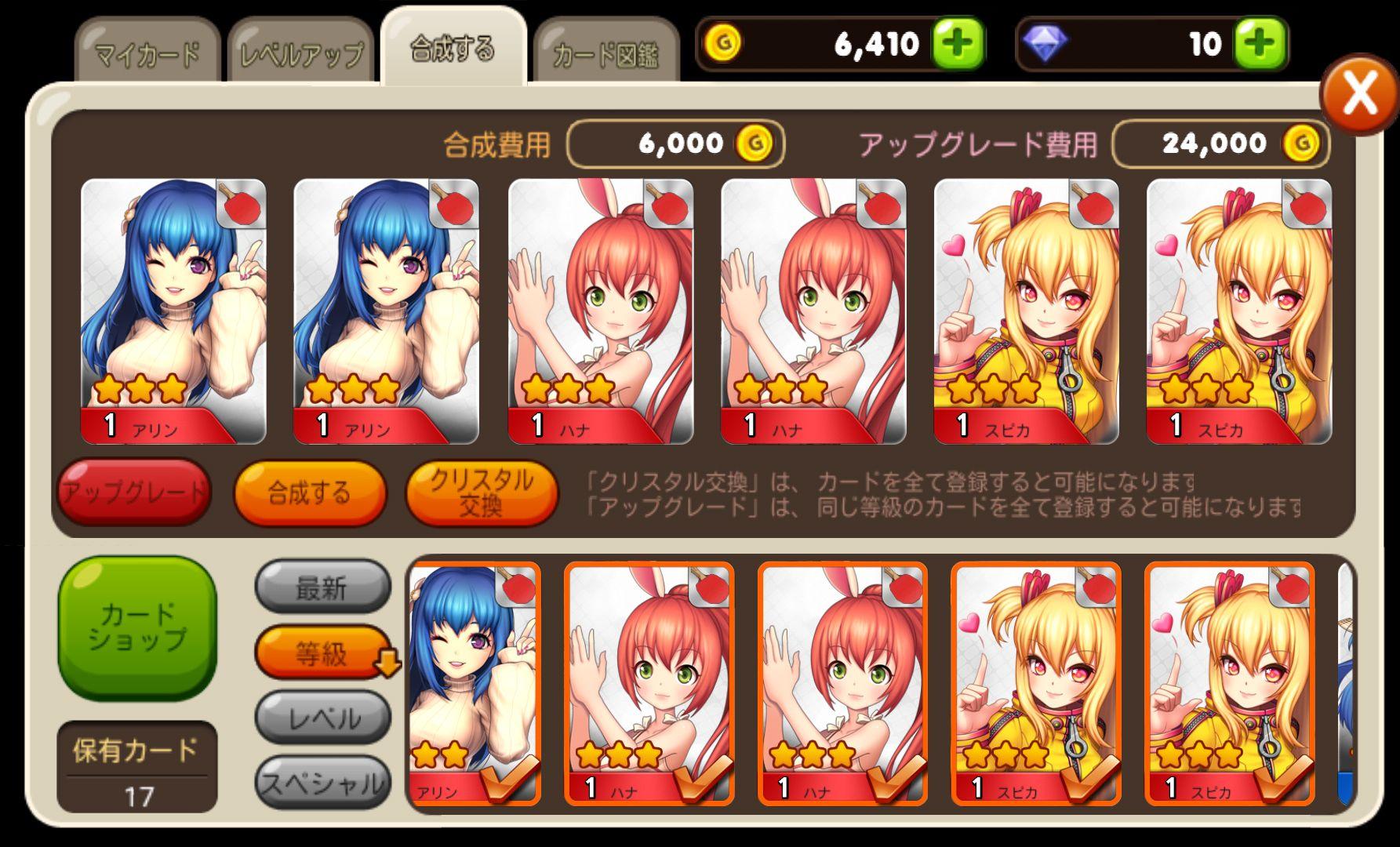 卓球王 androidアプリスクリーンショット3