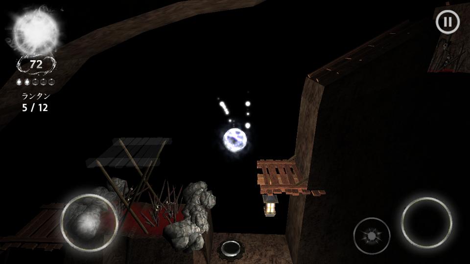 光の使徒 androidアプリスクリーンショット2