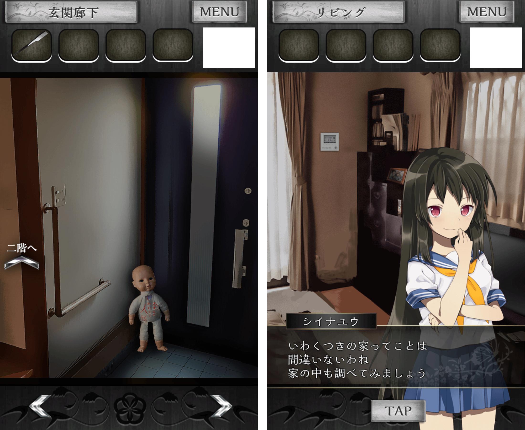 脱出ゲーム 事故物件からの脱出 androidアプリスクリーンショット1