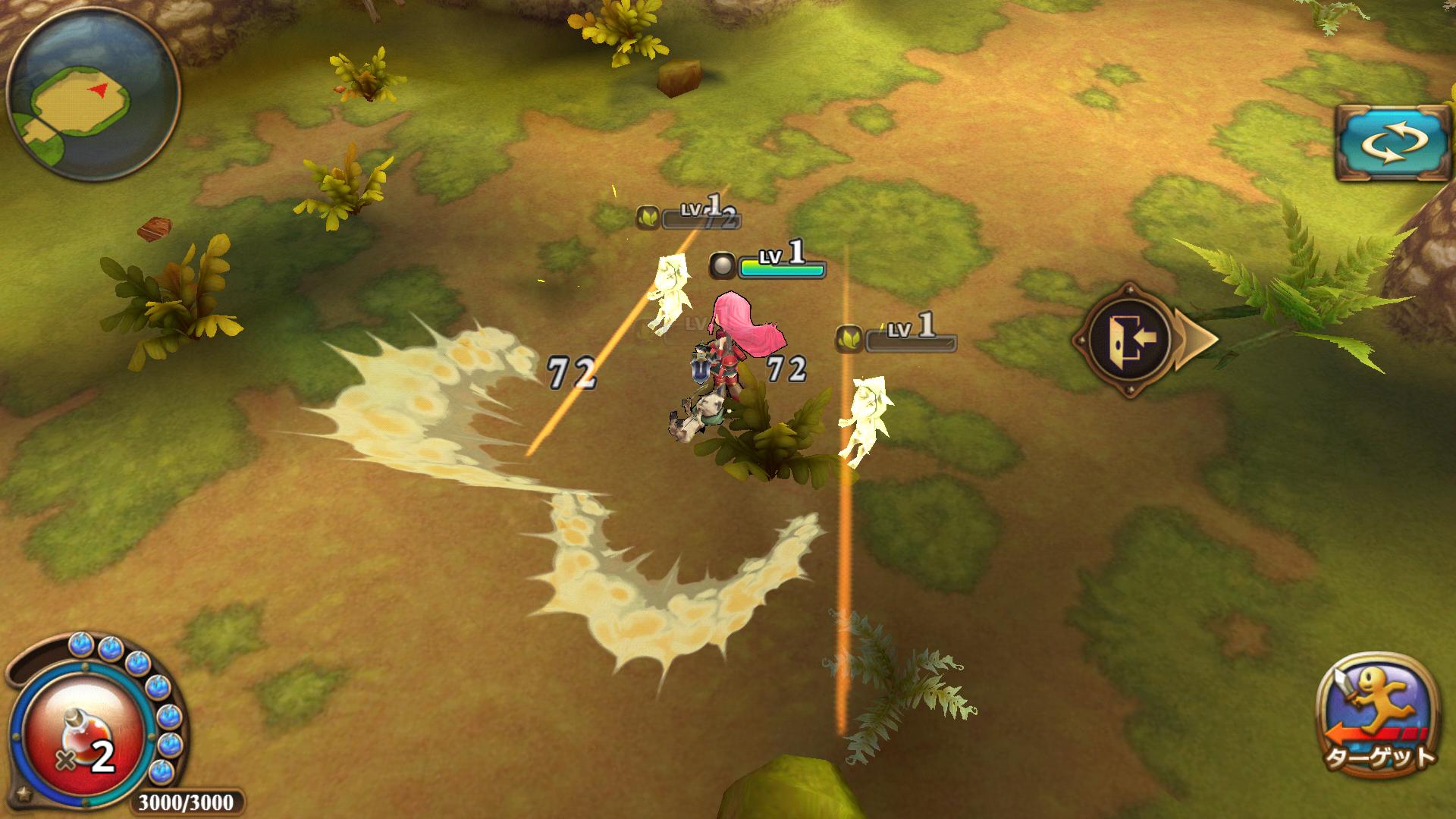 androidアプリ オービットレジェンド(Orbit Legends)攻略スクリーンショット3