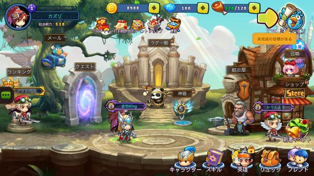 androidアプリ ファイナル・ストライク ~BLAST HERO~攻略スクリーンショット2