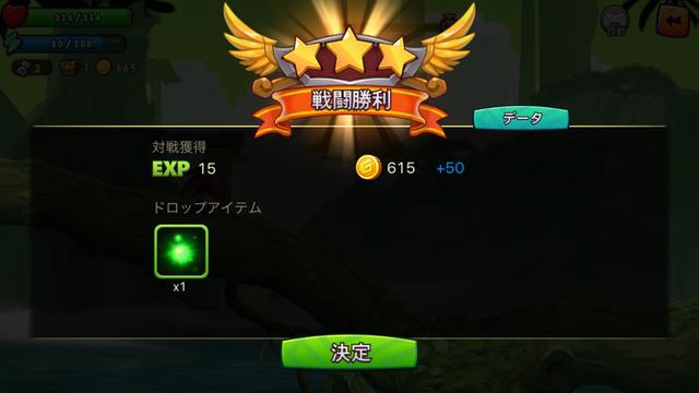 androidアプリ ファイナル・ストライク ~BLAST HERO~攻略スクリーンショット6