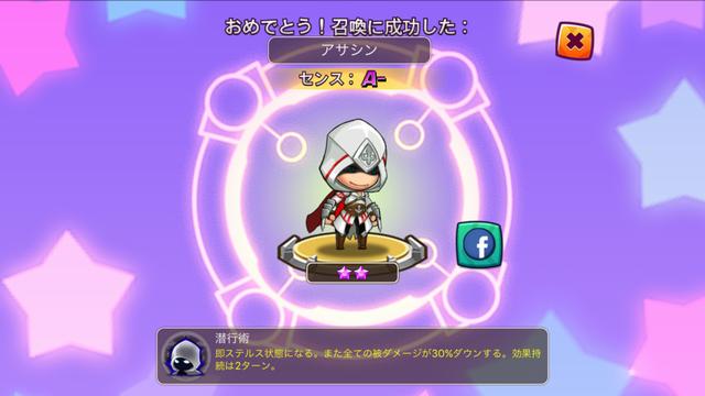 androidアプリ ファイナル・ストライク ~BLAST HERO~攻略スクリーンショット7