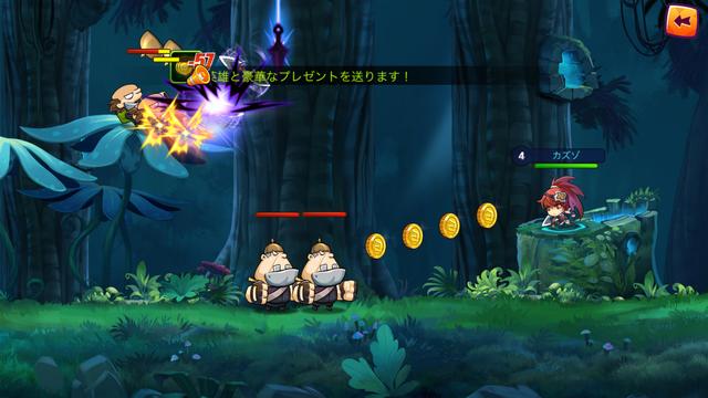 ファイナル・ストライク ~BLAST HERO~ androidアプリスクリーンショット3