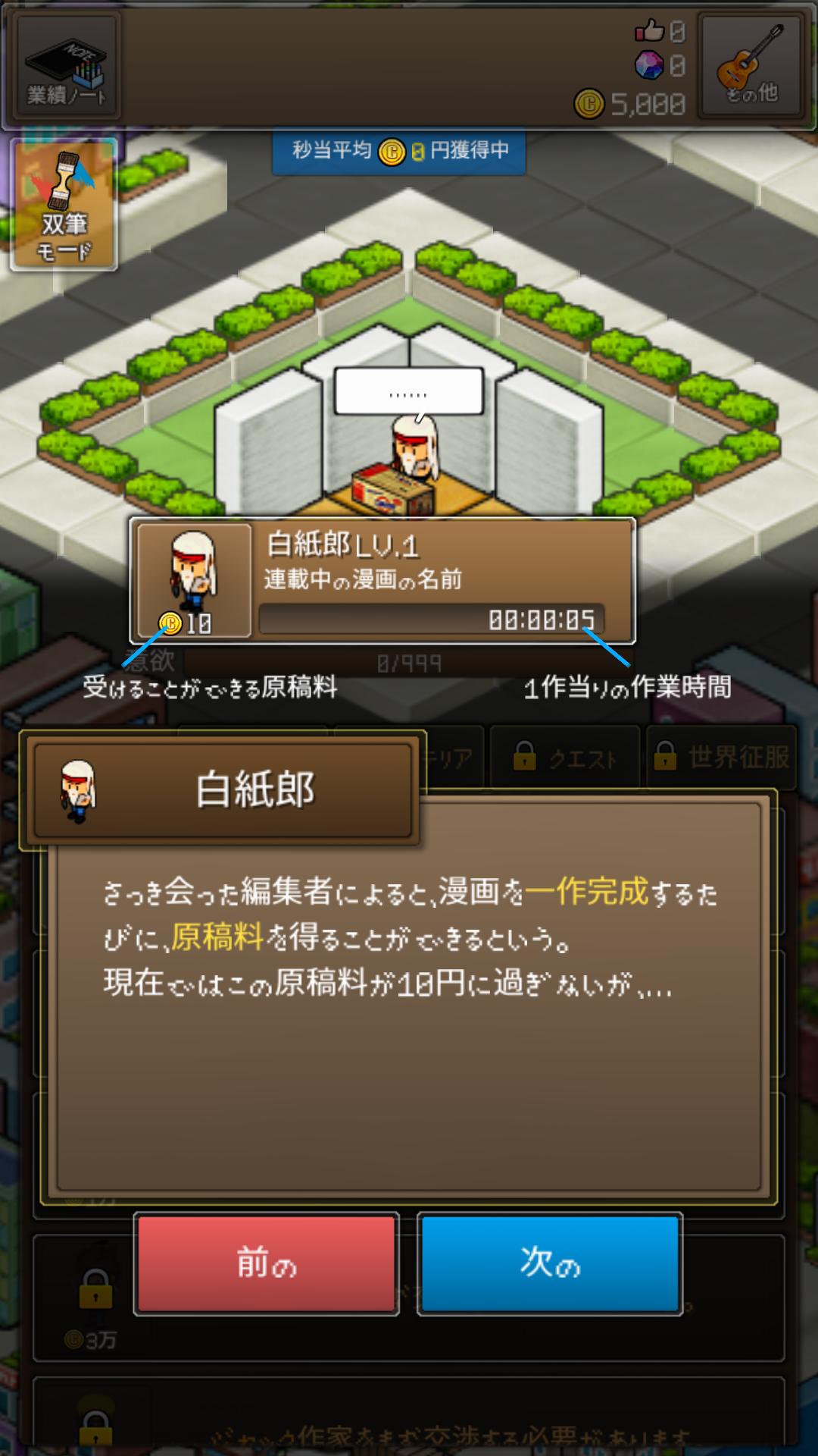androidアプリ マンガ999(Cartoon 999)攻略スクリーンショット3