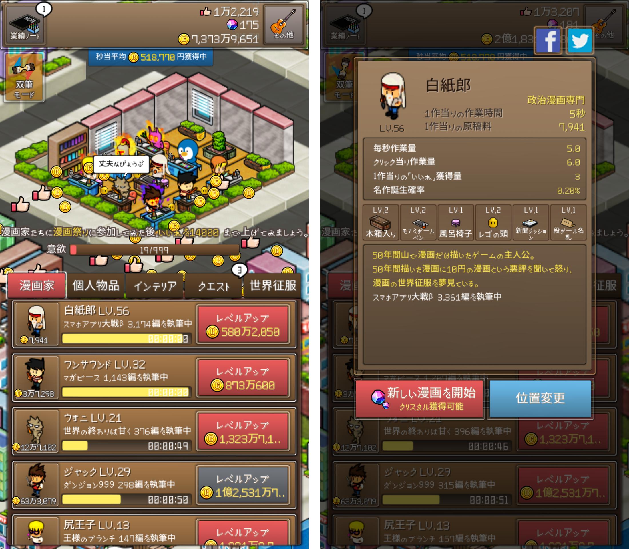 マンガ999(Cartoon 999) androidアプリスクリーンショット1