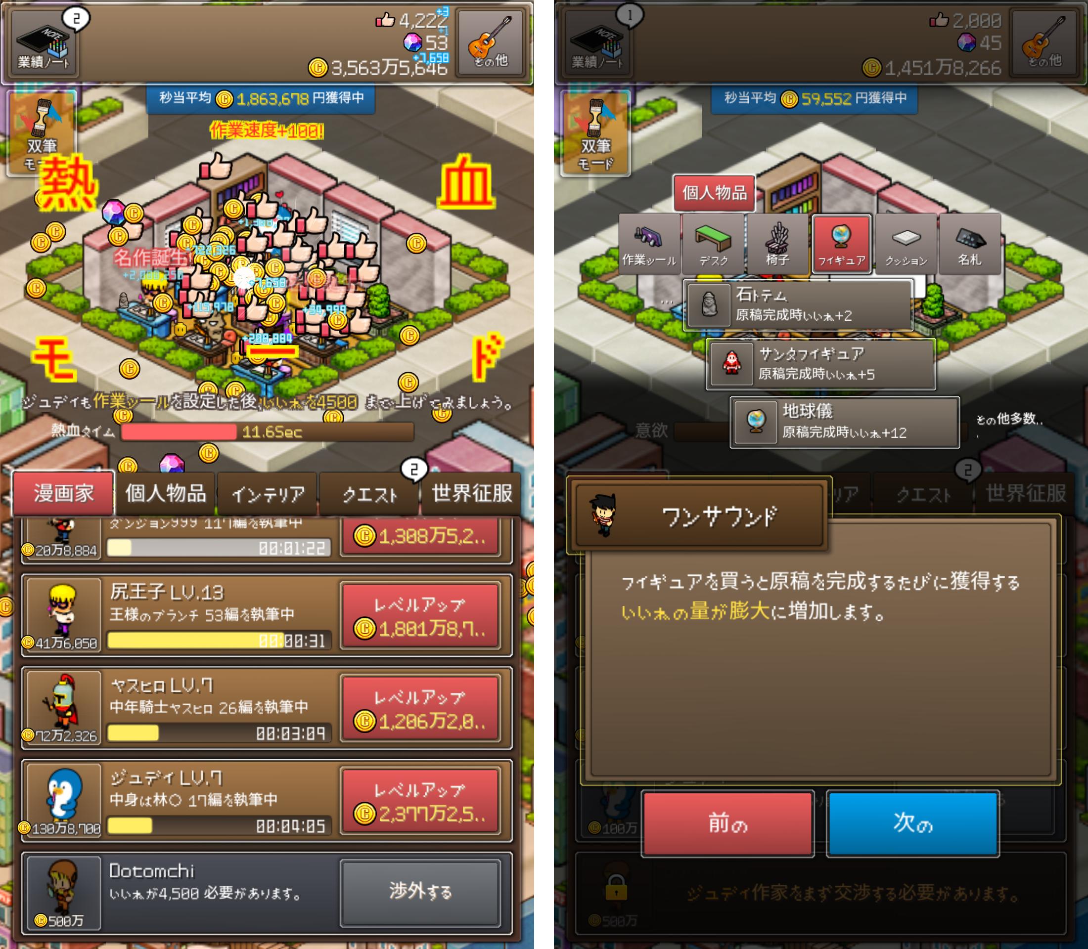 マンガ999(Cartoon 999) androidアプリスクリーンショット2