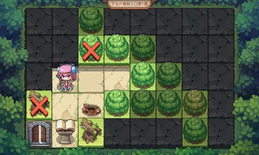 androidアプリ エレメンタルリーグ~精霊獣と世界樹の葉~攻略スクリーンショット6