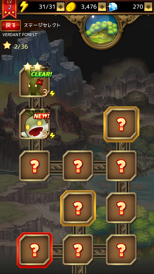 androidアプリ Puzzle Guardians攻略スクリーンショット3