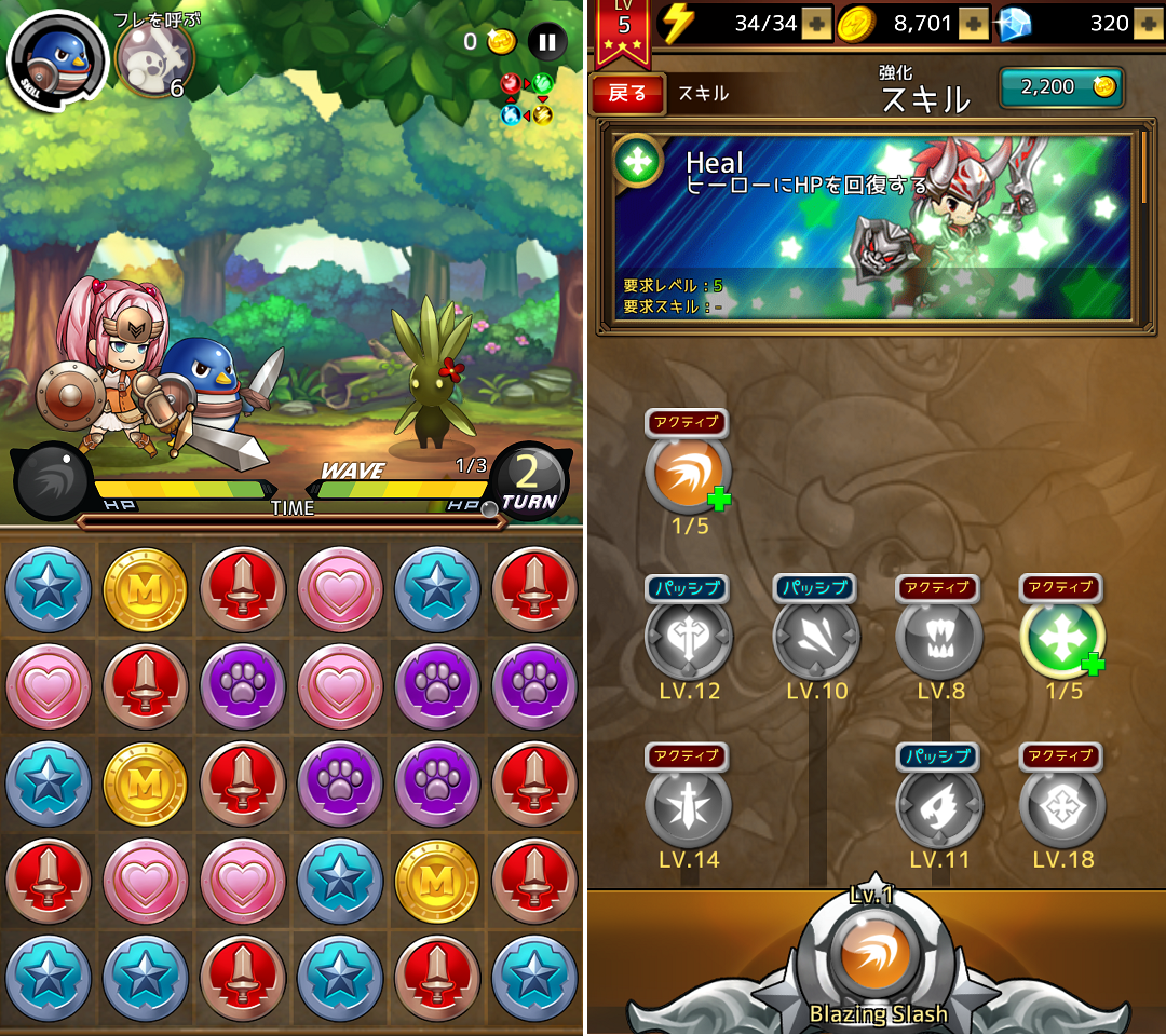 Puzzle Guardians androidアプリスクリーンショット2