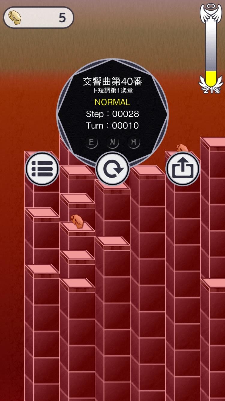 androidアプリ 天國への階段‐地獄からの脱出‐攻略スクリーンショット5