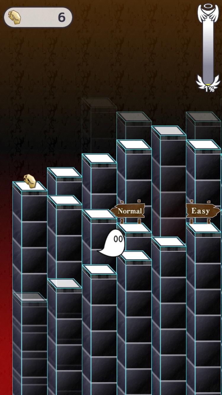 天國への階段‐地獄からの脱出‐ androidアプリスクリーンショット1
