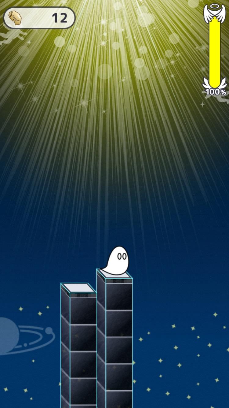 天國への階段‐地獄からの脱出‐ androidアプリスクリーンショット3