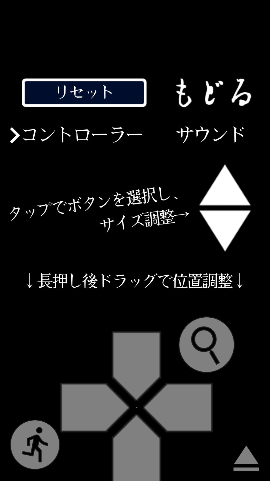 androidアプリ オウルヘッド Rebuild攻略スクリーンショット2