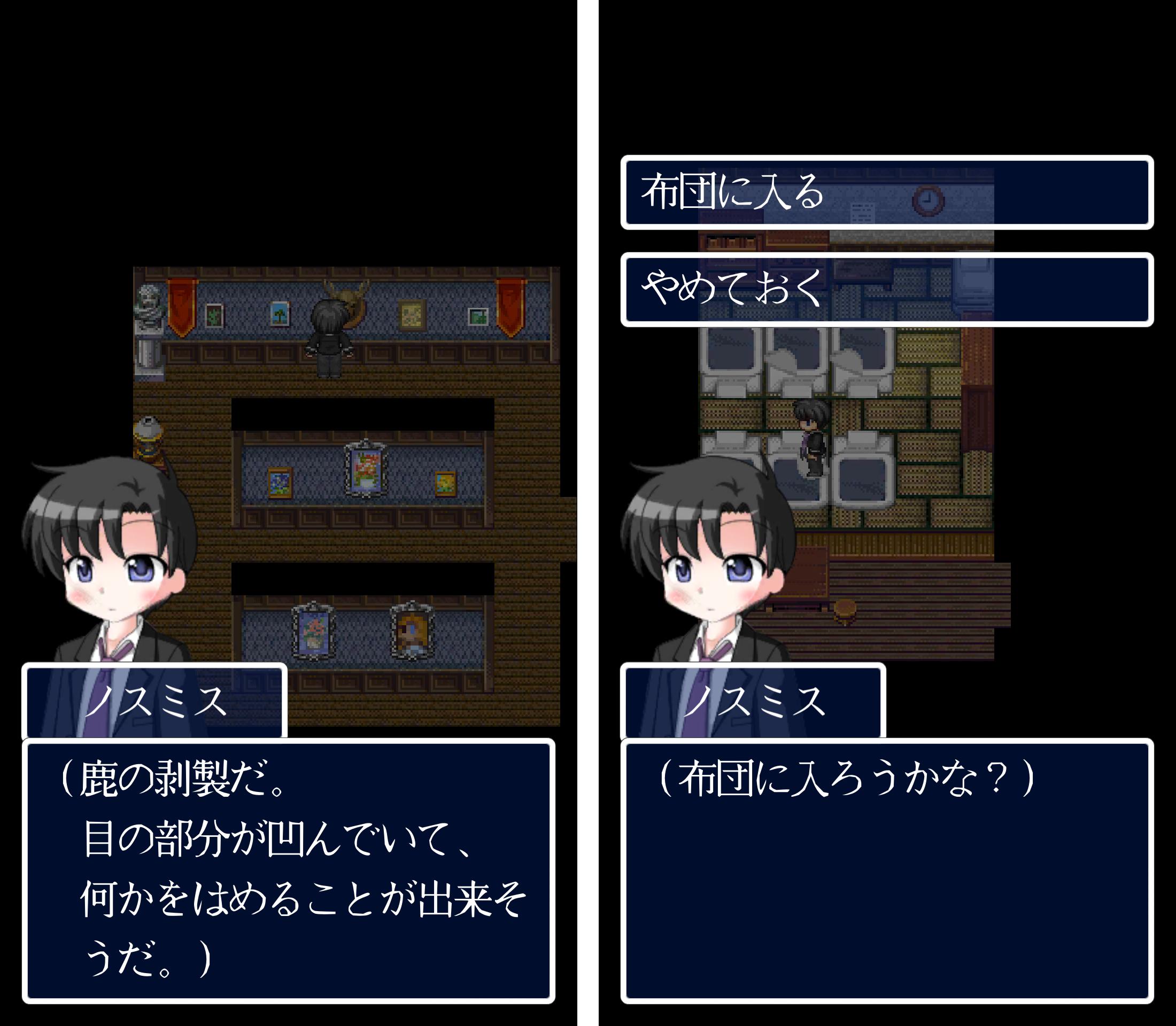 オウルヘッド Rebuild androidアプリスクリーンショット3