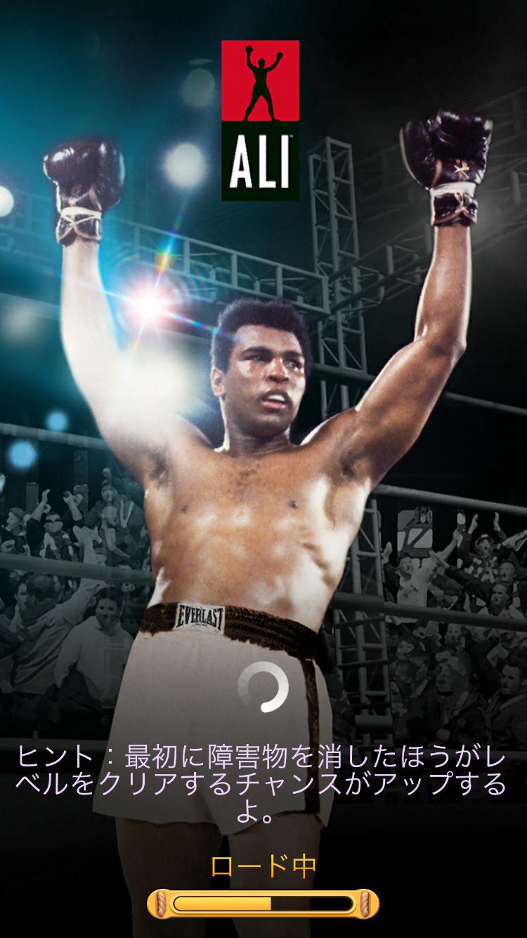 androidアプリ Muhammad Ali: Puzzle King(モハメド・アリ パズルキング)攻略スクリーンショット1