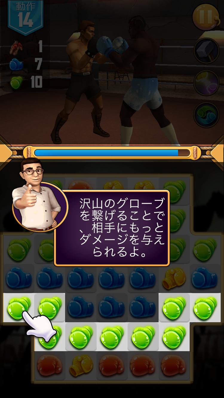 androidアプリ Muhammad Ali: Puzzle King(モハメド・アリ パズルキング)攻略スクリーンショット2