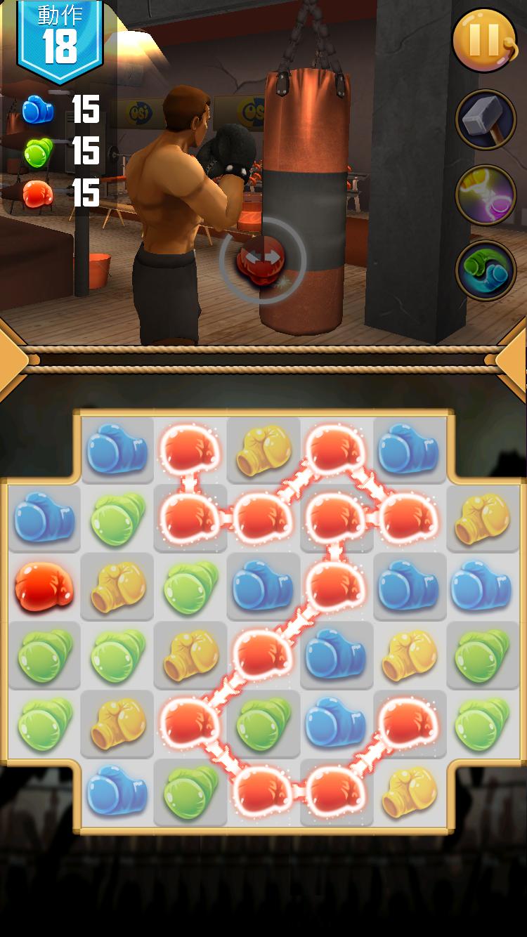 androidアプリ Muhammad Ali: Puzzle King(モハメド・アリ パズルキング)攻略スクリーンショット3