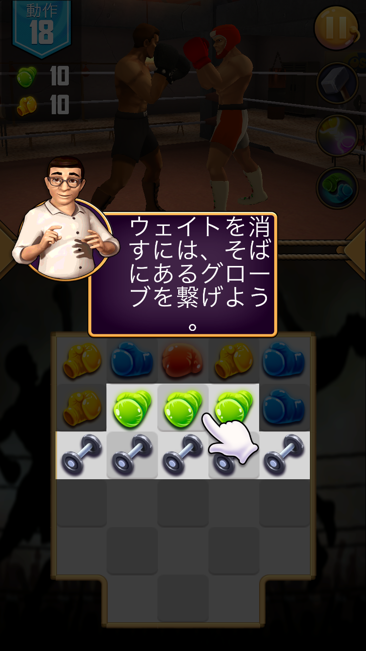 androidアプリ Muhammad Ali: Puzzle King(モハメド・アリ パズルキング)攻略スクリーンショット4