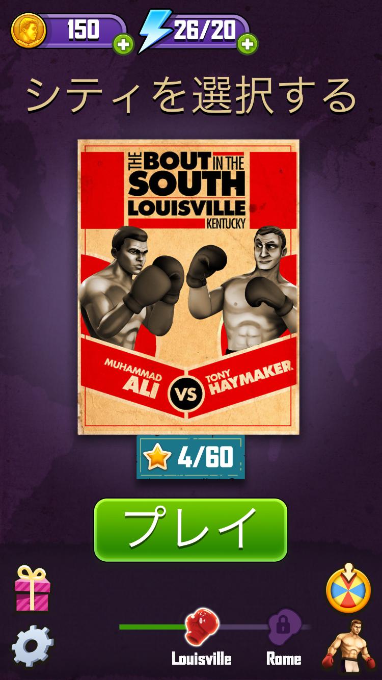 androidアプリ Muhammad Ali: Puzzle King(モハメド・アリ パズルキング)攻略スクリーンショット6