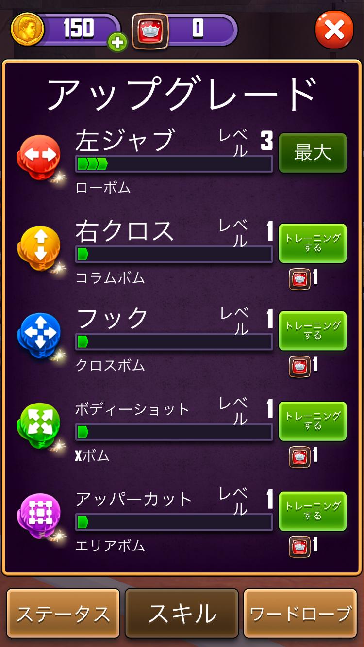 Muhammad Ali: Puzzle King(モハメド・アリ パズルキング) androidアプリスクリーンショット3
