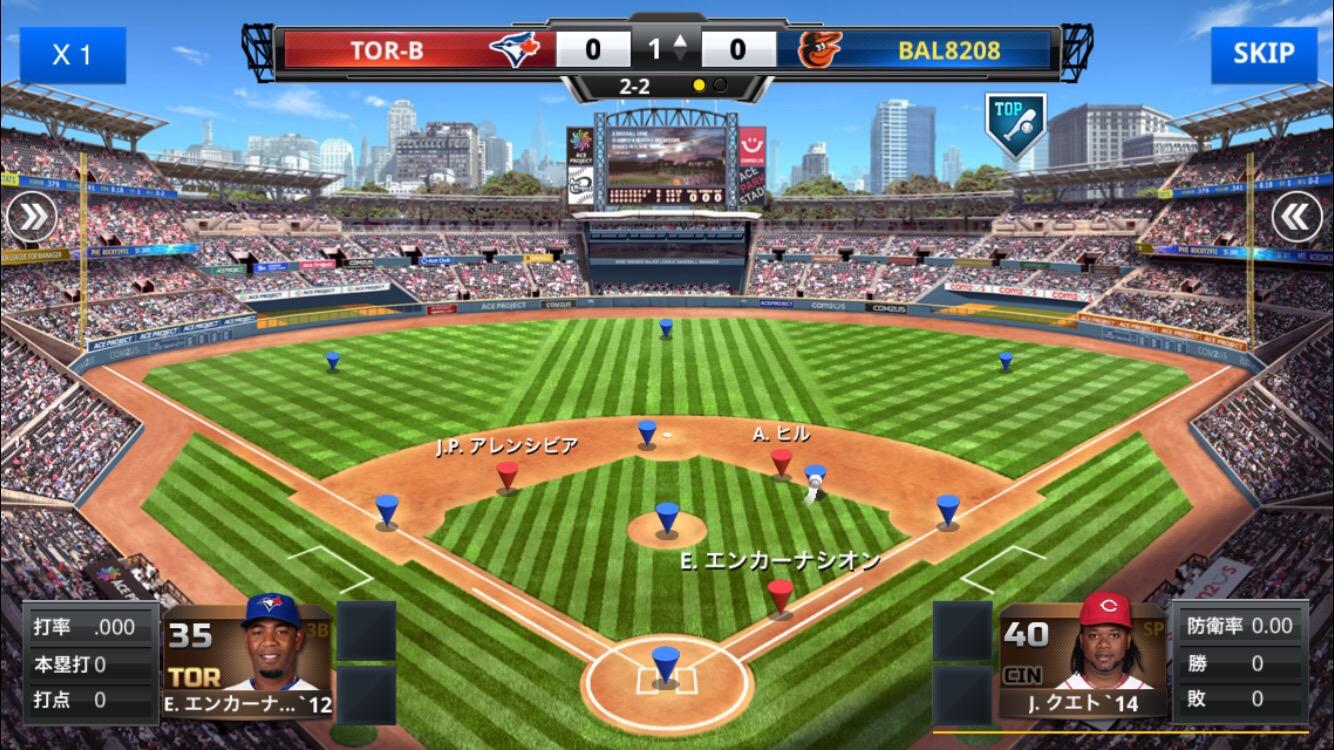 androidアプリ MLB:9イニングスマネジメント攻略スクリーンショット5