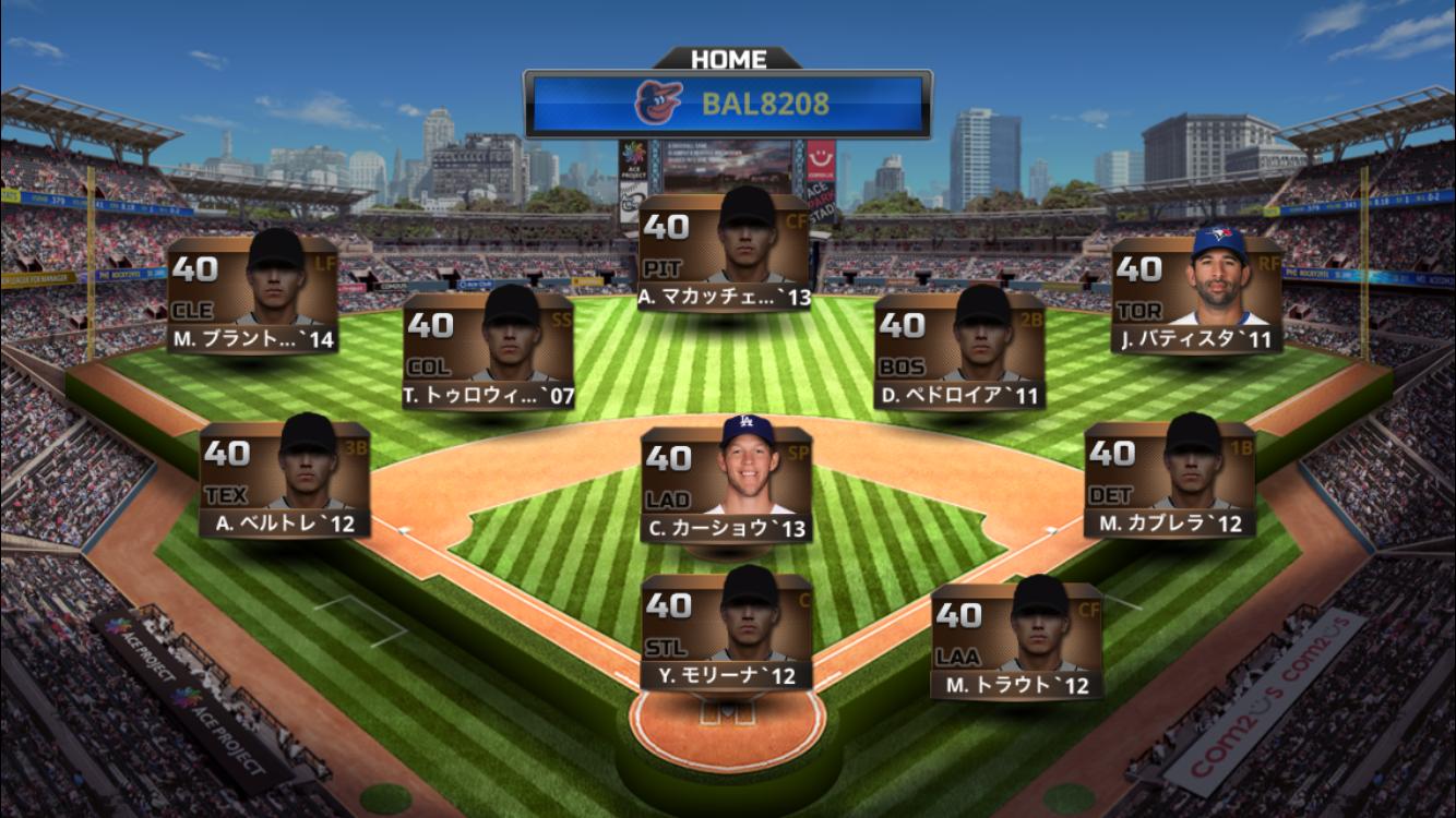 MLB:9イニングスマネジメント androidアプリスクリーンショット1