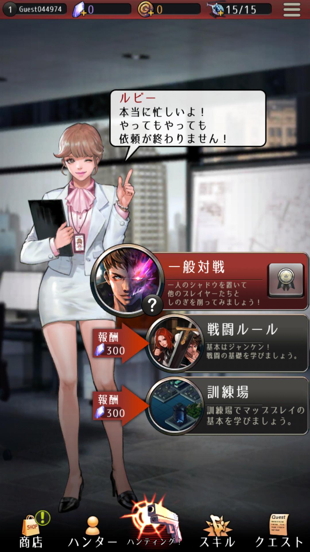 androidアプリ X Agency(エックス・エージェンシー)攻略スクリーンショット1