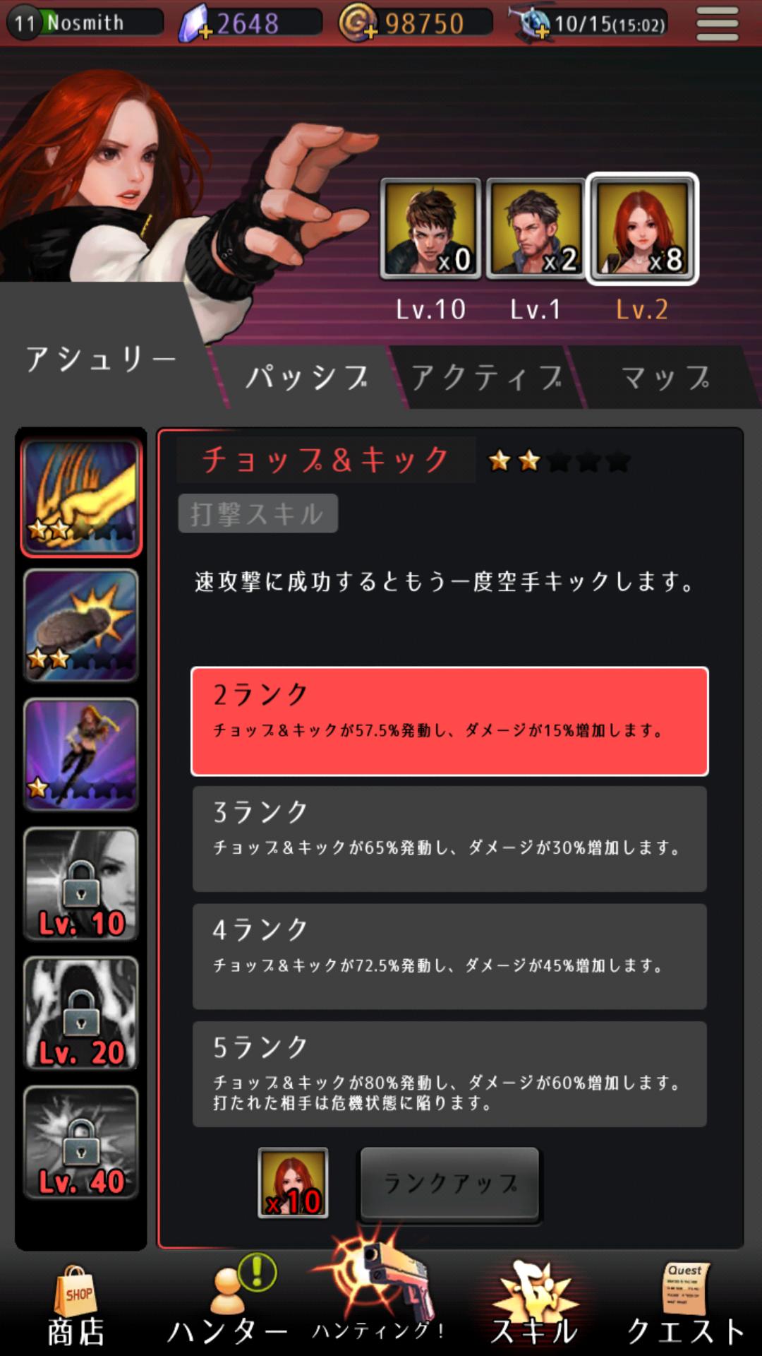 androidアプリ X Agency(エックス・エージェンシー)攻略スクリーンショット6
