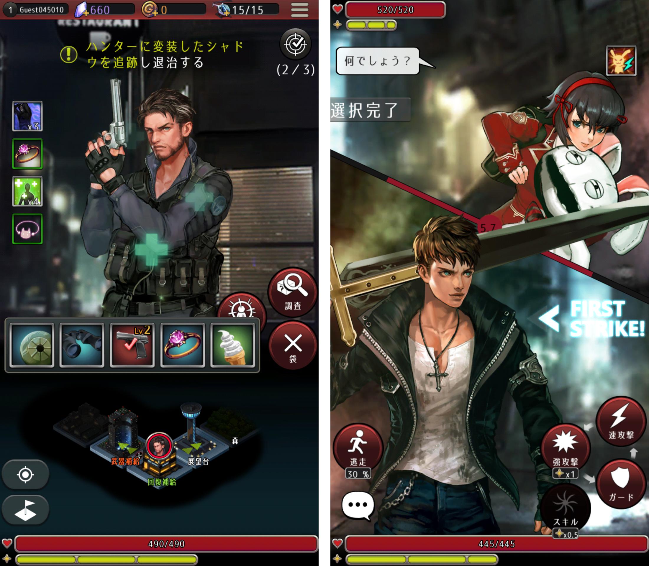 X Agency(エックス・エージェンシー) androidアプリスクリーンショット1