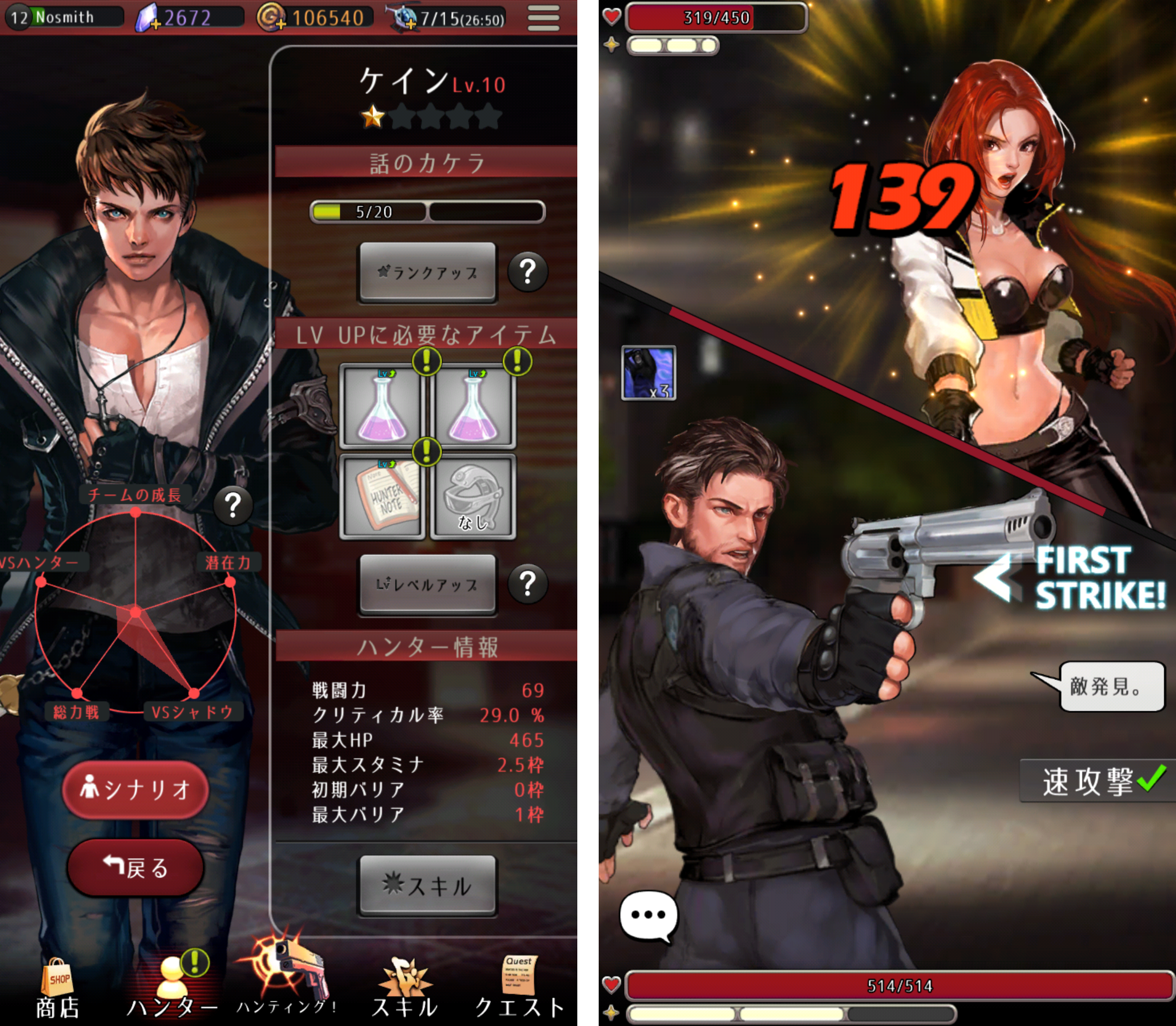 X Agency(エックス・エージェンシー) androidアプリスクリーンショット3