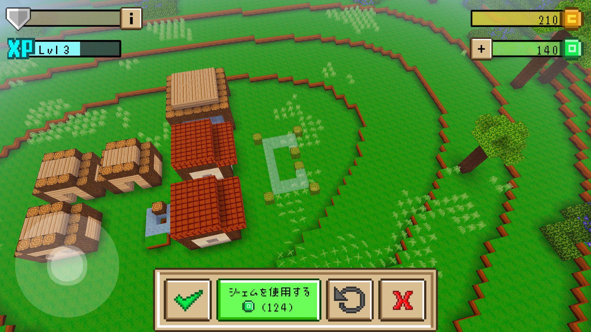 ブロッククラフト3D(Block Craft 3D) androidアプリスクリーンショット3