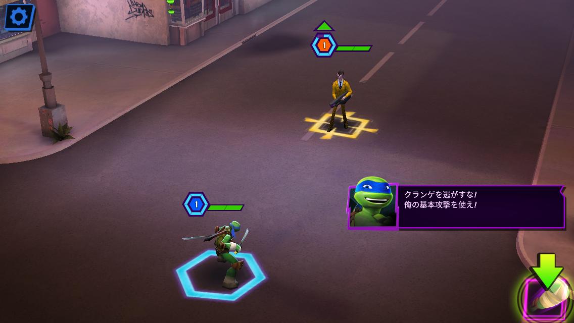 androidアプリ Ninja Turtles: Legends攻略スクリーンショット3